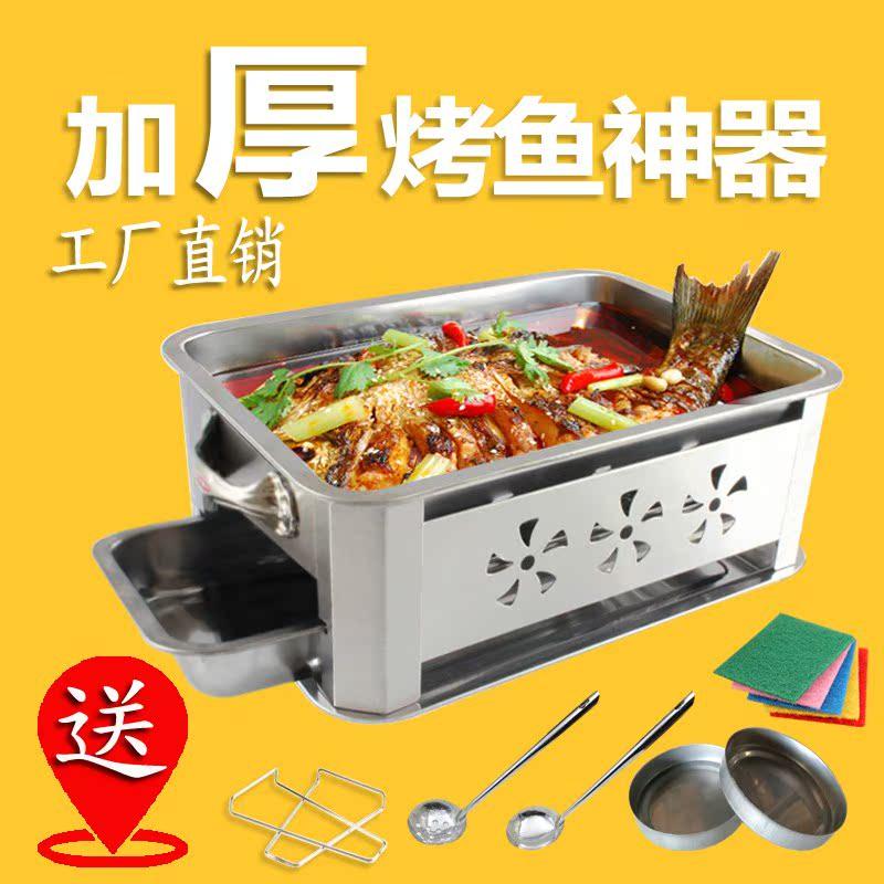 жареная рыба утолщение печи блюдо рыба рыба Чжугэ рыбы специальный углерода рыбы нержавеющей стали печь печь