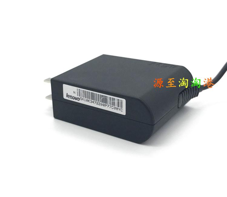 原装連想lenovoYOGA5Pro-13KB薄型2の統合ノートパソコン電源アダプタ充電器