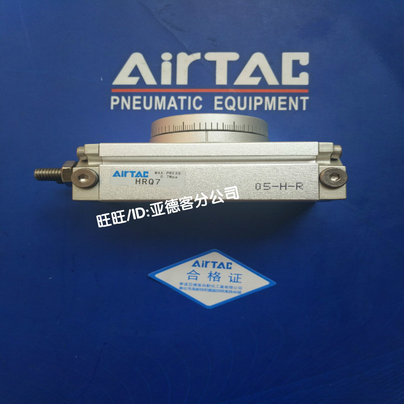 prvotni airtac HRQ10203050HRQ10-AAirTAC rotacijski vrti valj
