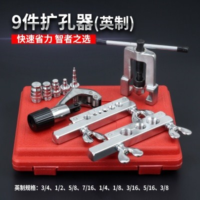 Refrigeration equipment, reamer sleeve, copper tube expander, air conditioner, refrigerator, rivet pipe, pipe expander, repair tool