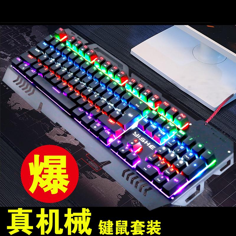 internetcaféer spil lol - spil tastatur og mus razer cf metal mekaniske lysende edb - usb -
