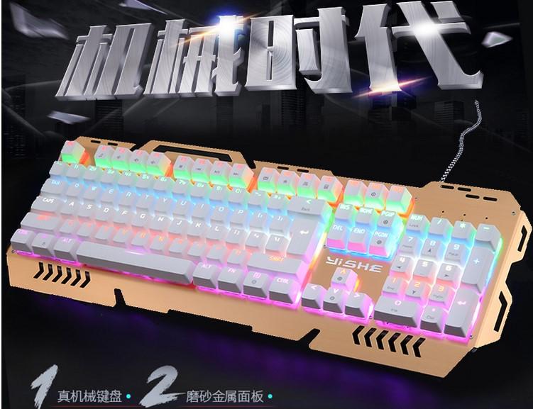 internet kábel billentyűzet egér játék 电竞 lol - fém mechanikai világító razer szakmai cf számítógépek usb