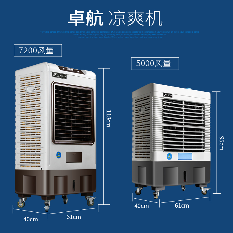 Fan industrial commercial refrigeration household air-conditioning fan Cafe remote chanlengxing mobile small air conditioning water