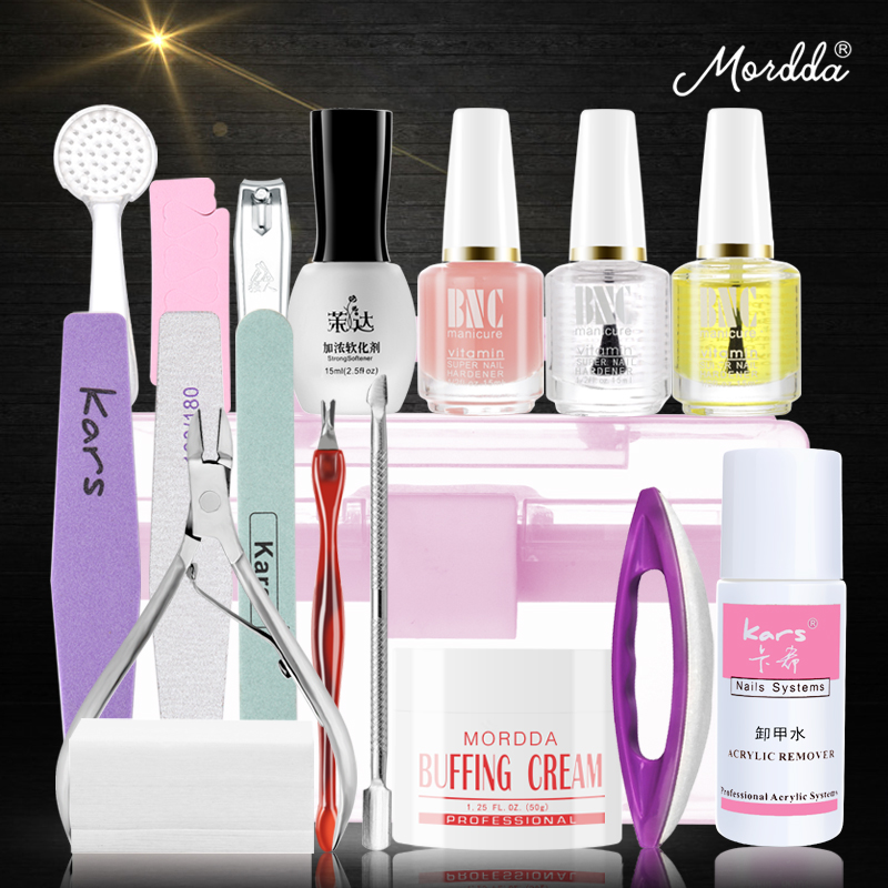 Manicure full set of personal care kits based DIY phototherapy Nail Care Nail trim for beginners