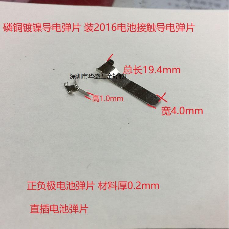 18 / 3 kuuli. 13.8mm aku. seega on väga lai lai 18 päikeseelementide positiivsete ja negatiivsete (38, 5