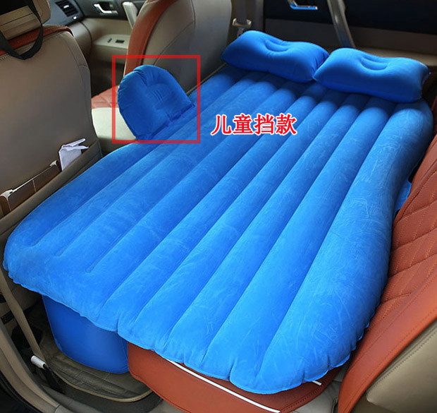 Skoda Xin moving Hao Rui speed to send the GM car in the rear folding inflatable vehicle travel bed Che Zhenchuang