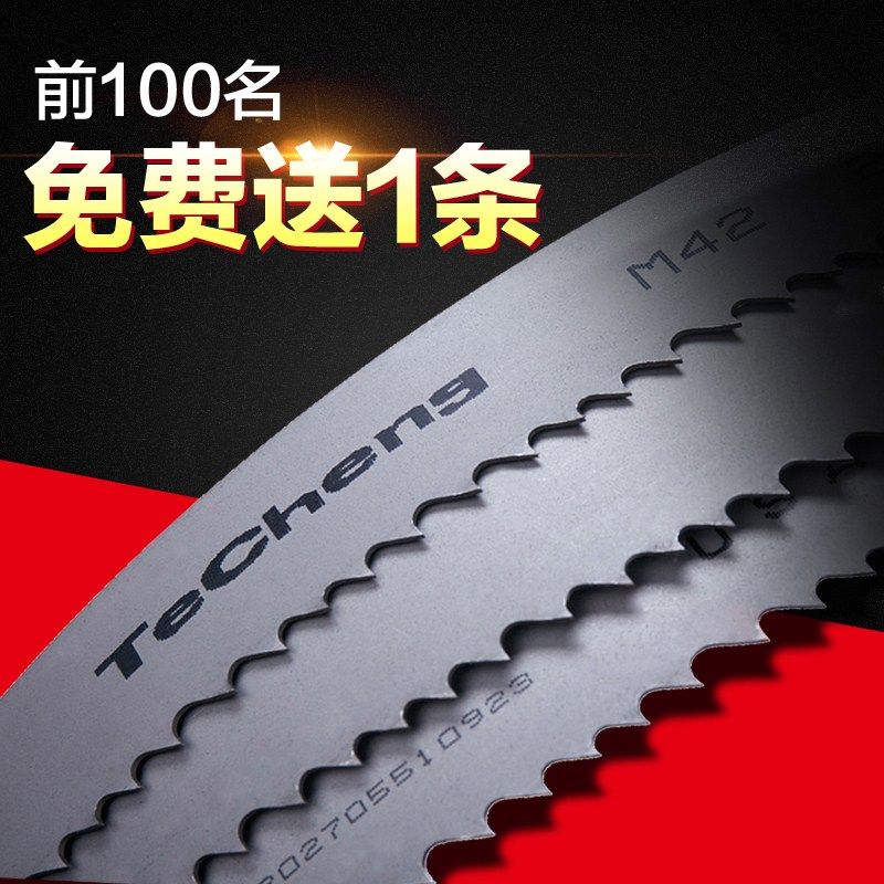 4 saw blade with double metal band sawing machine series a 45 machine saw blade according to a high speed 42