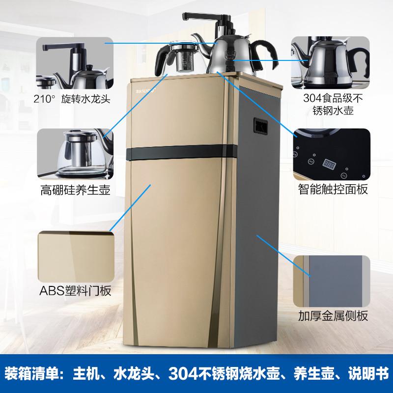 έξυπνη σιντριβάνι με ζεστό και κρύο νερό γραφείο κάθετη οθόνη αφής αυτόματη μηχανή ψύξης βραστό νερό για οικιακή τσάι!