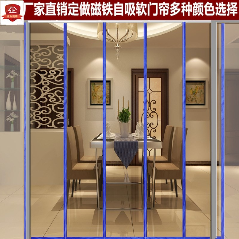 Warmte - isolatie - materiaal van de thermische isolatie van de deur. - koord om magnetische zelf die zachte doek transparante PVC plastic