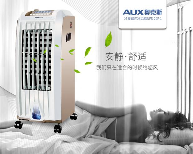 Air conditioning fan cooling and heating dual cooling fan, refrigeration household hot and cold mobile small air conditioning heating warm air machine timing NEW