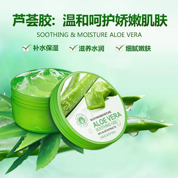 aloe vera - bo. 唄 fukt - och emulsioner av vatten som utgör hudvårdsprodukter studenter smink.