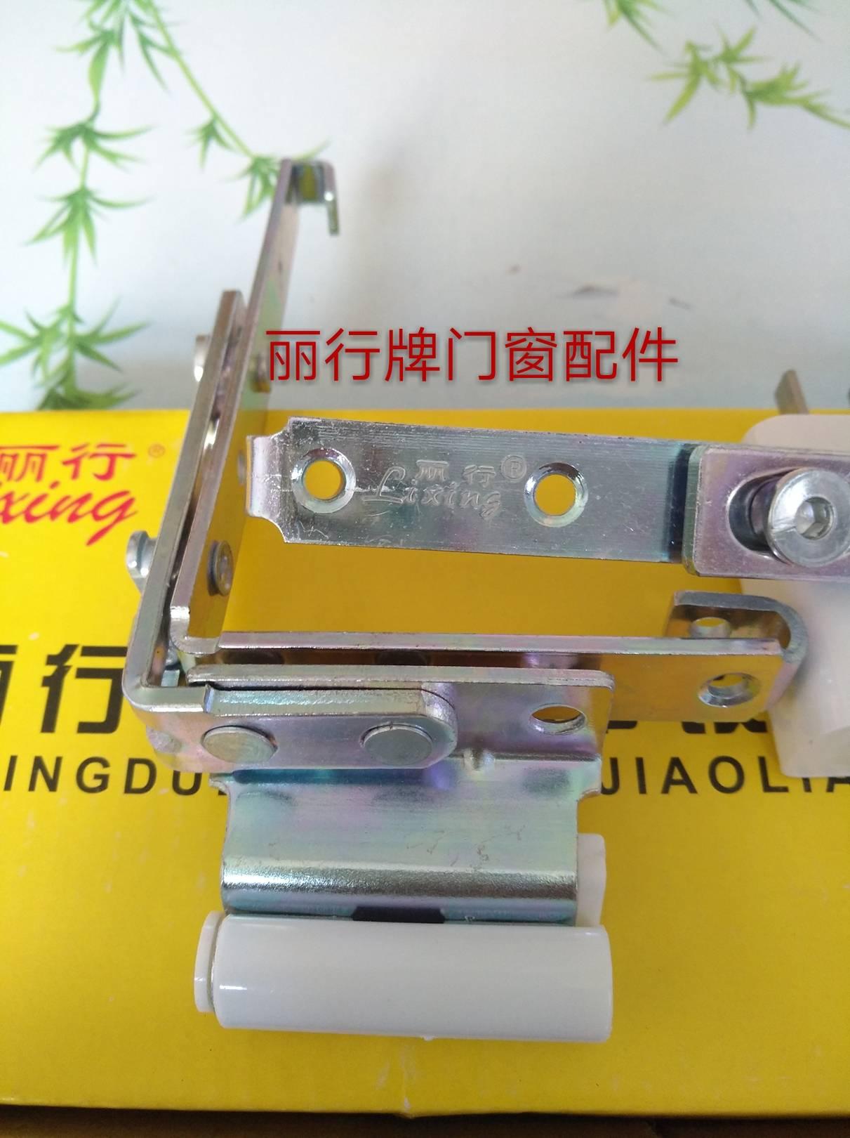 Kunststoff - Fenster und türen und Fenster Sind geöffnet, schieben und ziehen, Ecke aufklappbaren Fenster - scharnier kunststoff - hardware - zubehör