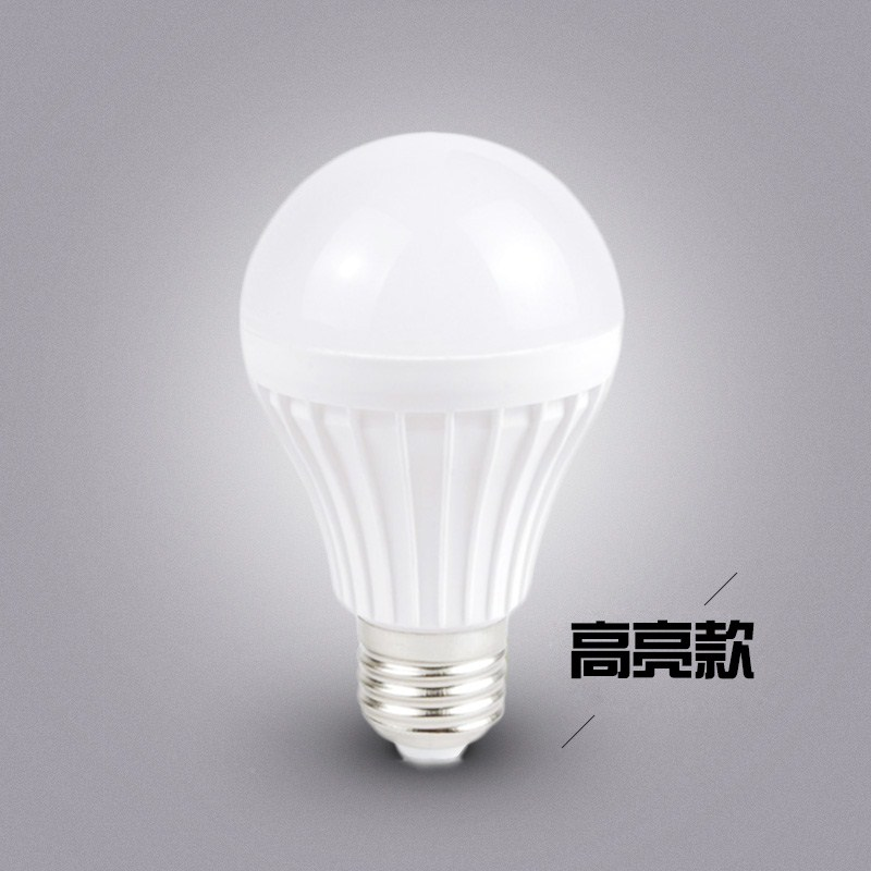 foarte inteligent, a condus. e27 cu gresie de economisire a energiei interne 3W5 12 bec de o singură lampă de iluminare.