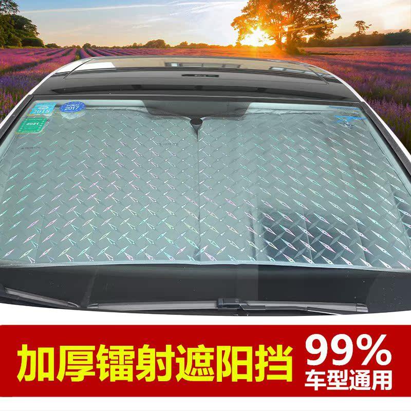 yleinen sairaanhoito aluksella se tyyppi säilyttää lämmön kokonaisvaltaisesti. autossa on piirretty aurinkovoidetta kuluessa häikäisysuojan varjossa