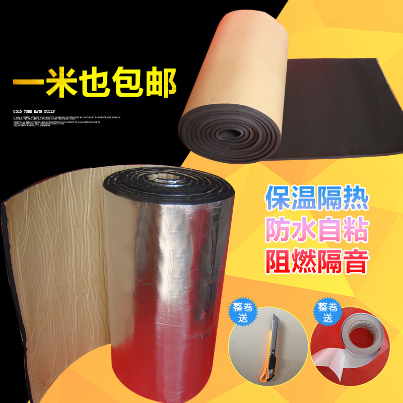 gummi - och isolering självhäftande aluminiumfolie med hög densitet och ljudisolering brandsäkra isoleringsmaterial svamp skumbildning.