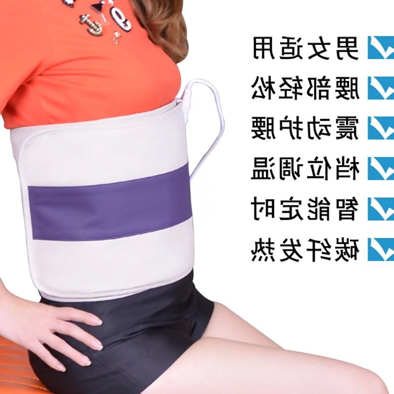 灸電気加熱護ベルト腰マッサージャー男女老人冬胃袋腹マッサージ器保温温湿布パッド