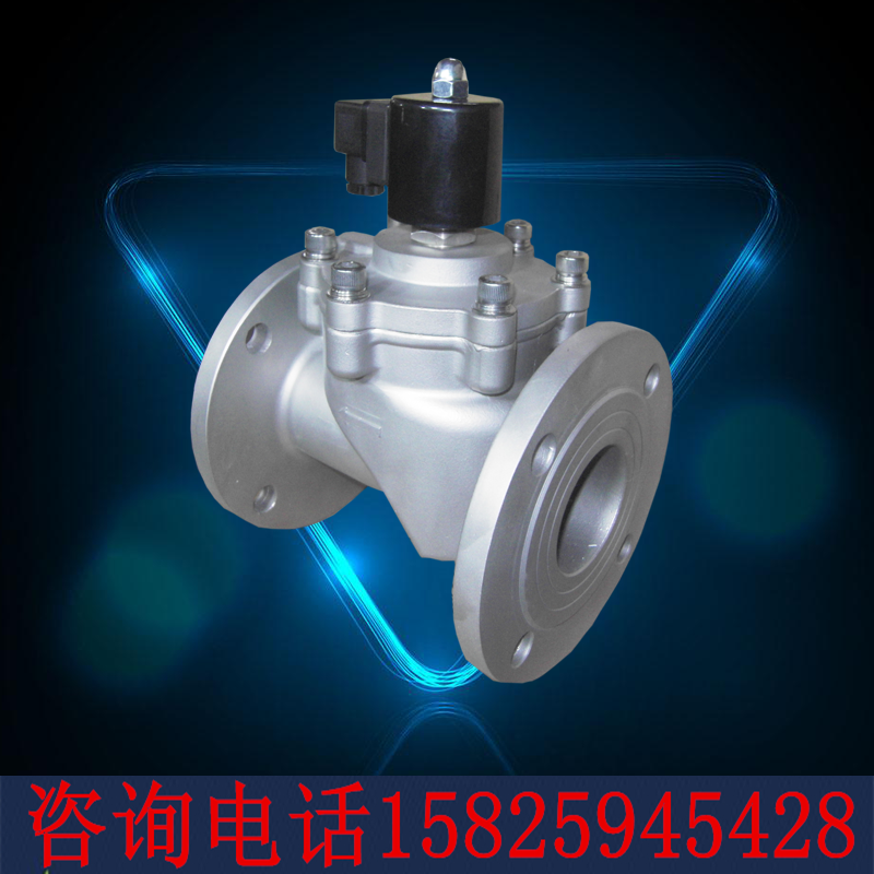 Stainless steel flange 2.5MPa large diameter piston, normally closed solenoid valve, medium water, gas, oil, etc.