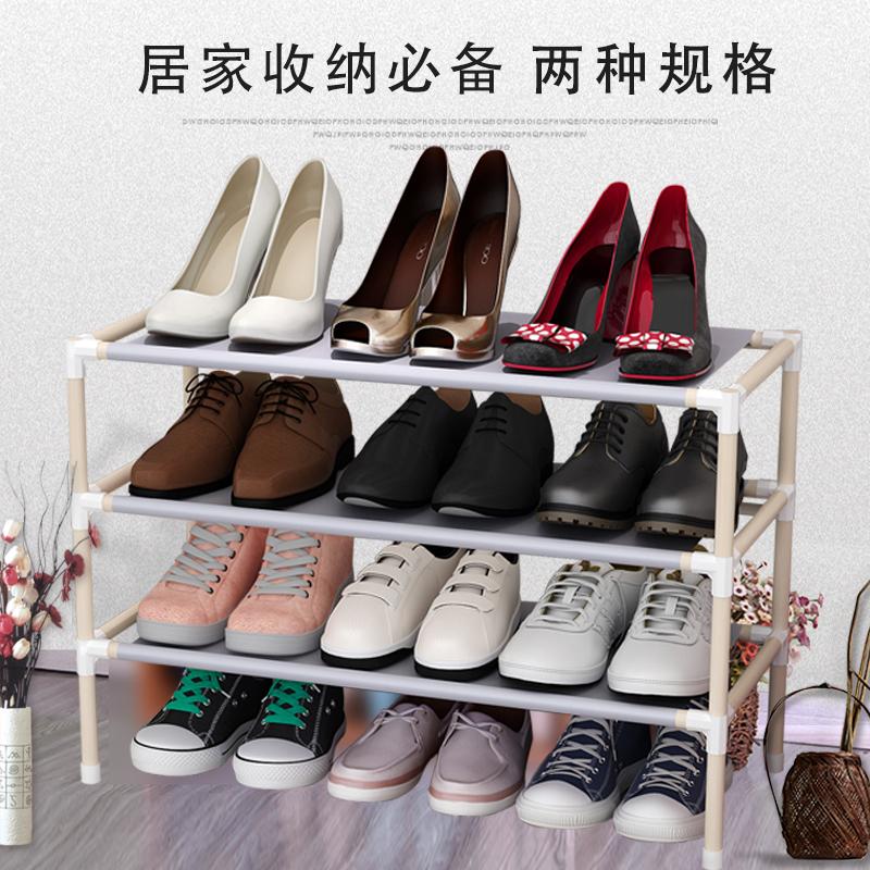 Support de chaussure en bois multicouche anti - poussière domestique simple de chaussure salon étagère économique moderne l'assemblage de support de récipient