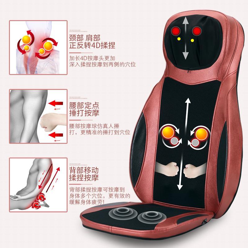 هذا بو عنق الرقبة الخصر مدلك تدليك الظهر وسادة الجسم متعددة الوظائف وسادة وسادة الكتف المنزلية