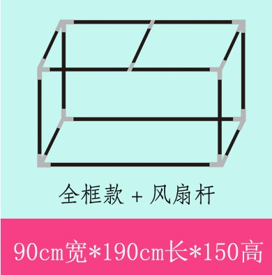 Student bedroom bedroom curtain bracket, stainless steel pipe, dormitory bed, upper and lower berth mosquito net, fan pole bedstead