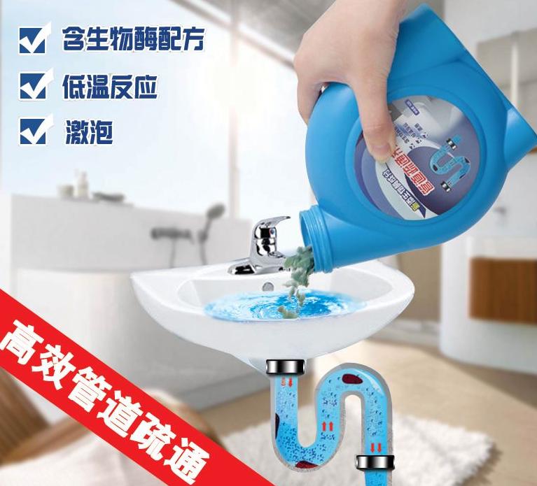 Deboucheur pelo decomposer suciedad grasa sin dañar los drenajes domésticos de limpieza en la cocina.