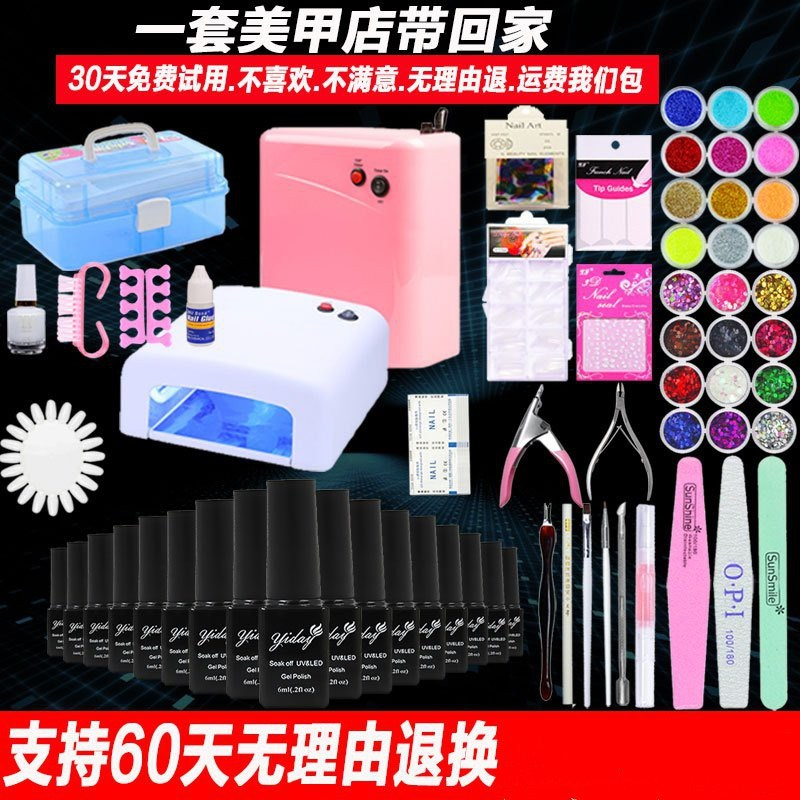 Help pull the pen Manicure kit set special glue new European manicure set Manicure tool