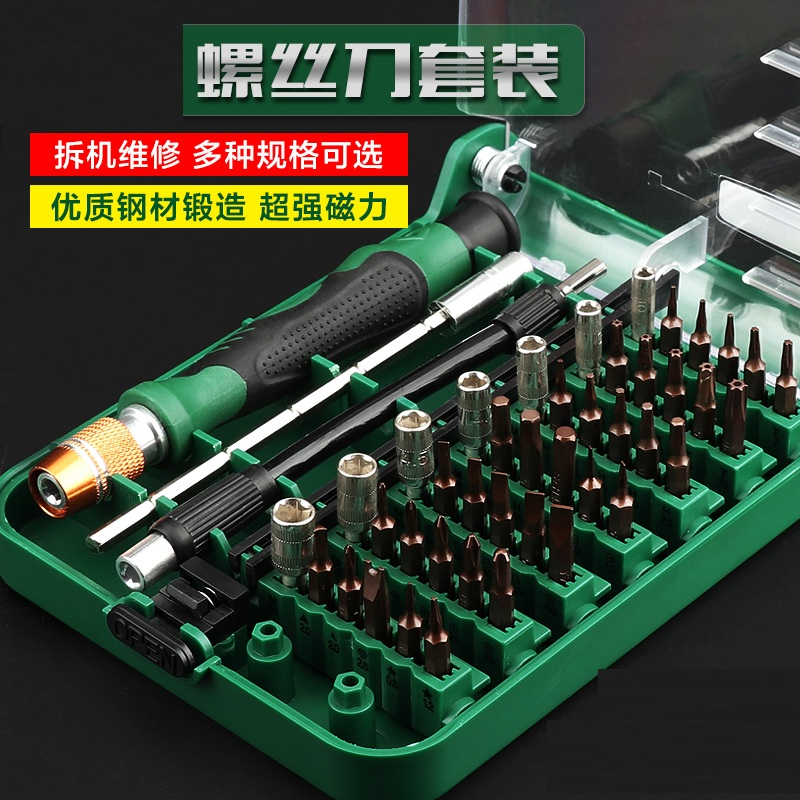 Six angle shaped screwdriver watch repair computer notebook disassemble plum screwdriver set hardware tools