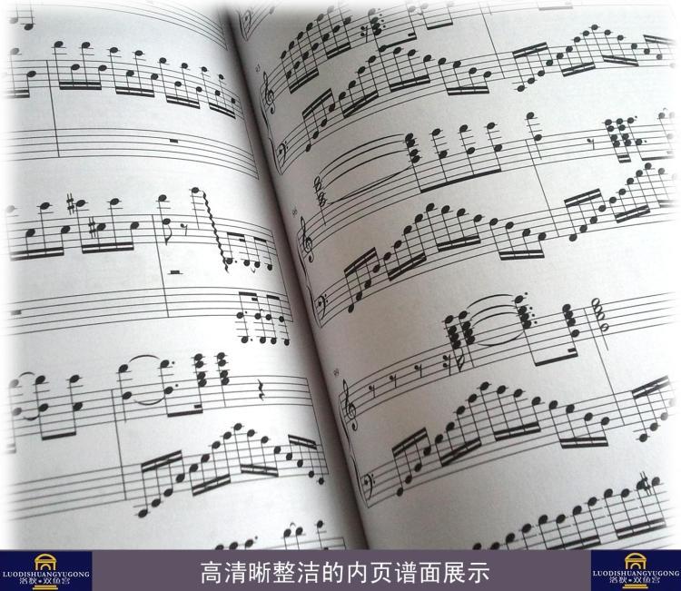 荐 流行歌曲,钢琴谱,乐谱,钢琴曲,演奏 清华软件