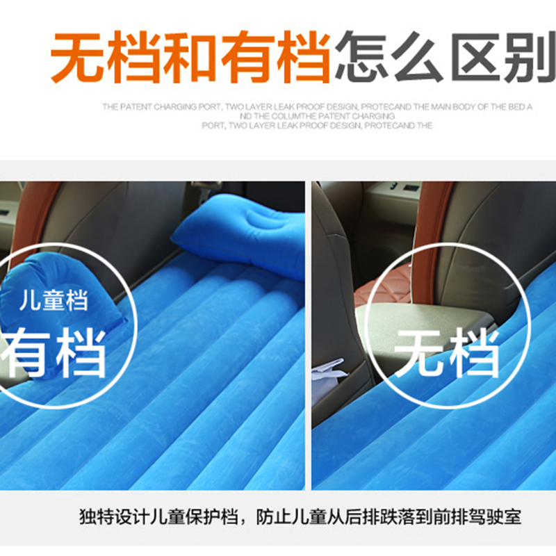 Car car car bed adult non inflatable rear universal travel Oxford flocking cloth since 3