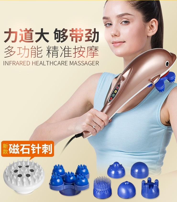 A general personal dolphin hammer hand instrument old vibration massage stick electric hammer hand knock intimate