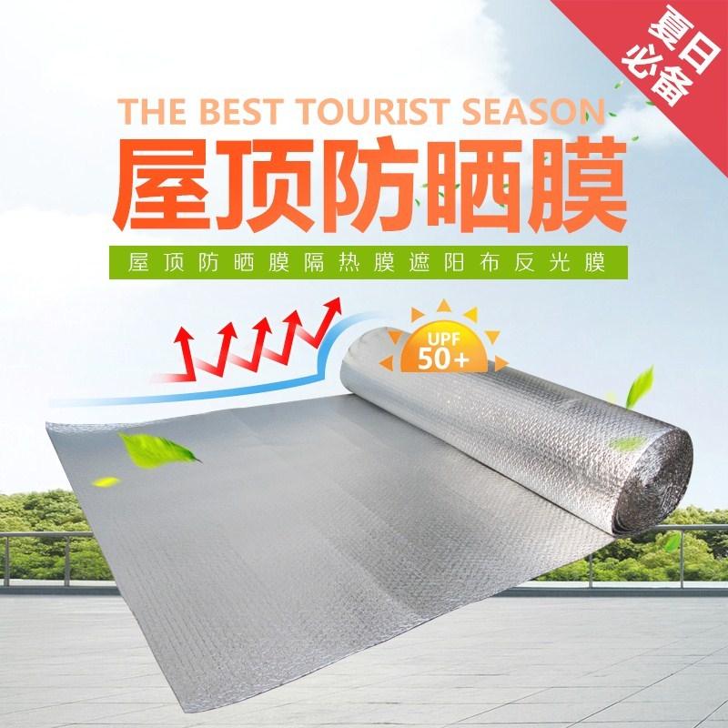 - kloakken taget varmeisolering bomuld loft materialer moistureproof aluminiumsfolie termisk isolering flammehæmmende lydisolering.