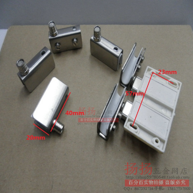 Stainless steel door glass hinge, glass hinge, glass magnetic touch door, double door