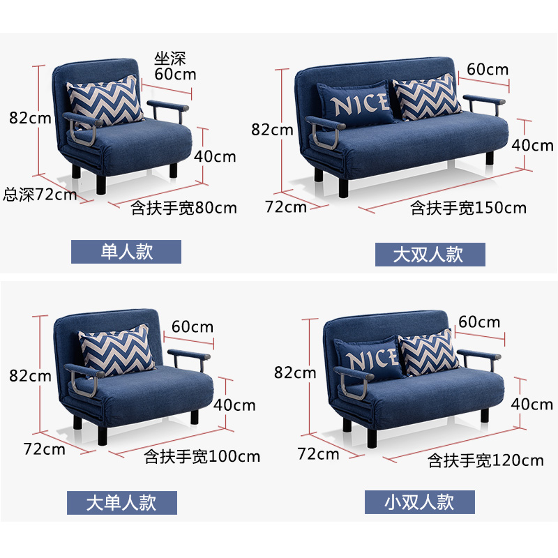 Foldable large-sized apartment lazy multifunctional sofa bed 1.2 double 1.5 three 1.8 tatami bed room