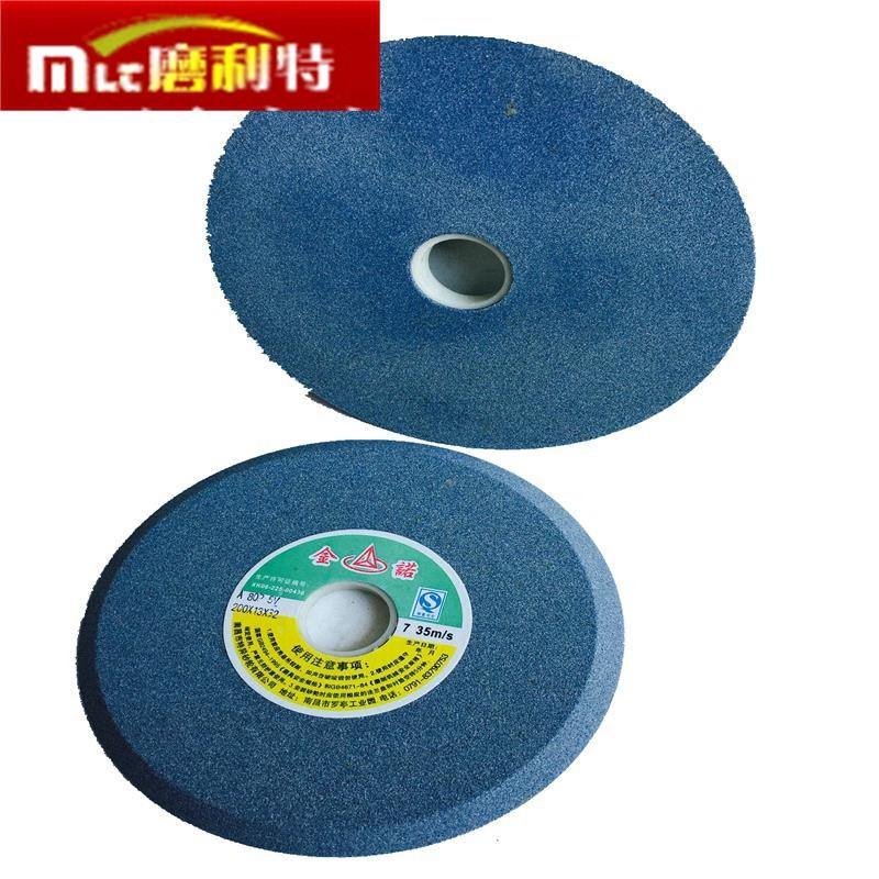 32mm grinding saw blade with outer diameter of 200mm* and thickness of 13* inner diameter