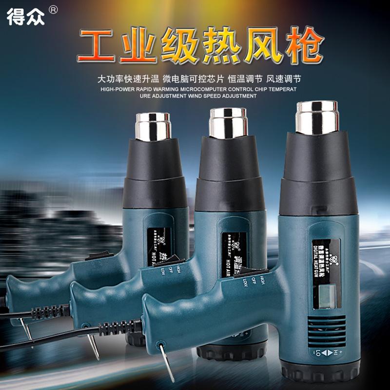 Película a película de plástico al coche el soplete sin termostato tubo especial contracción de membrana membrana el arma.