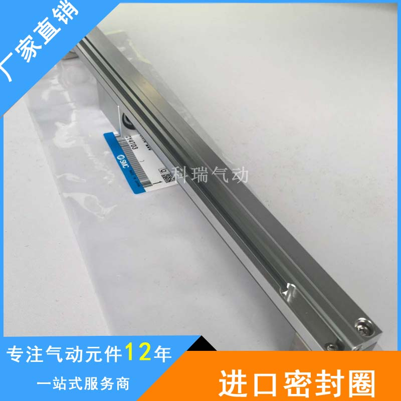 SMC type magnetic coupling rodless cylinder CY3R series CY3R6-245250360 large stroke pneumatic cylinder