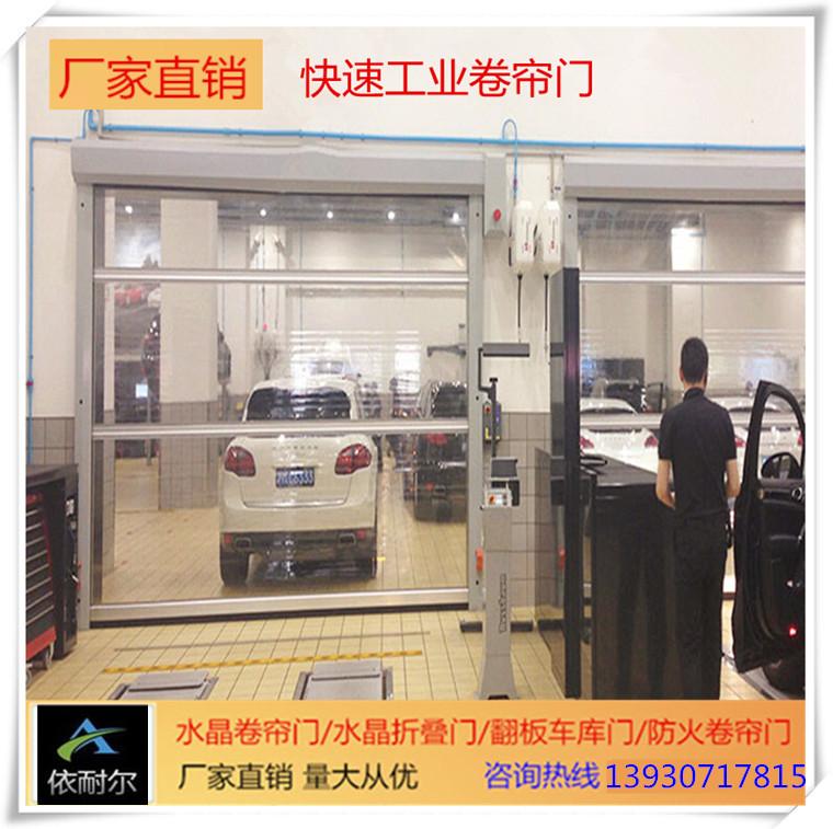 Putian PVC taller rápido de una puerta de garaje puertas placa rápida acumulación de elevación de la puerta de la puerta de Seguridad de aislamiento