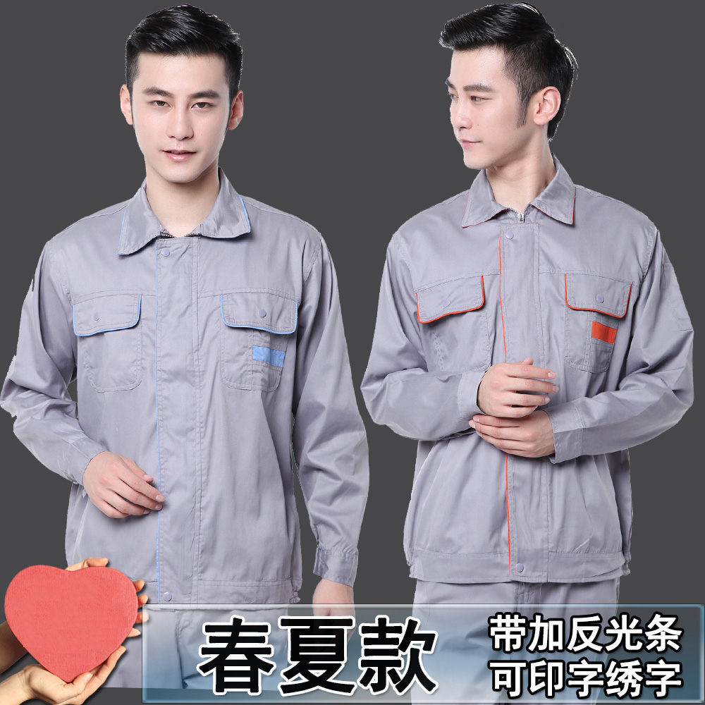 Auto repair service maintenance work clothes wear dirt long sleeved clothing factory welding work suit male labor jacket maintenance