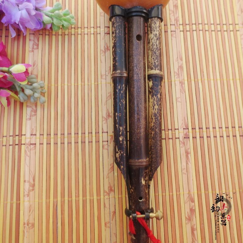 Instrumentos musicales de monopolio natural, un 98-203 zizhu desmontable hulusi Vice de tuberías y llaves hulusi v300 ~