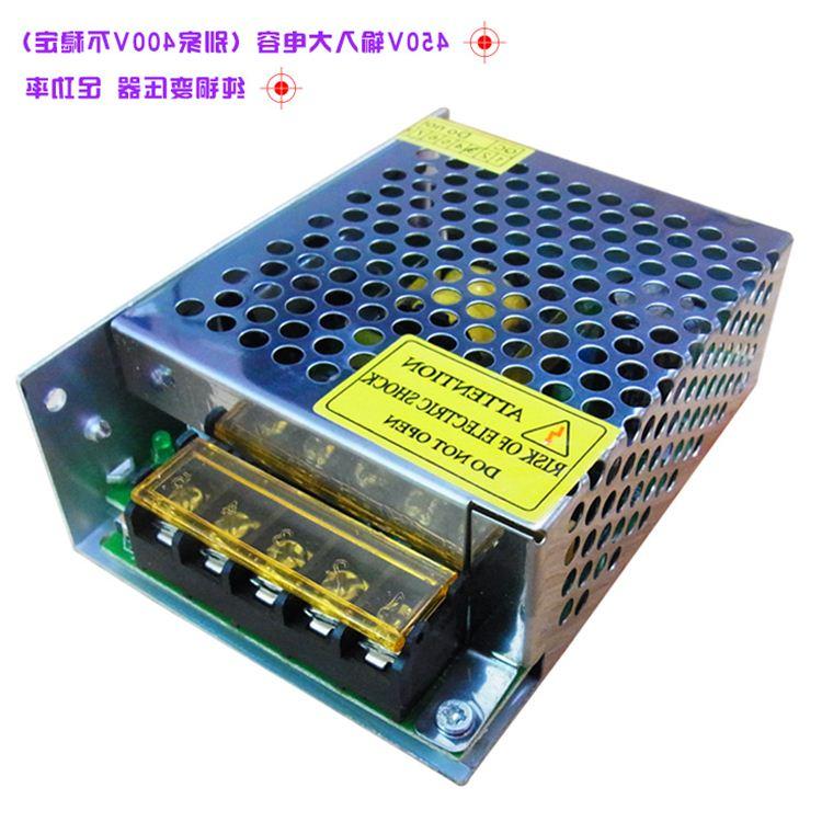 12V5ADC płyty szklane do twardego 12 v 110V-220V 60 zmiana zasilania dc specjalny transformator led