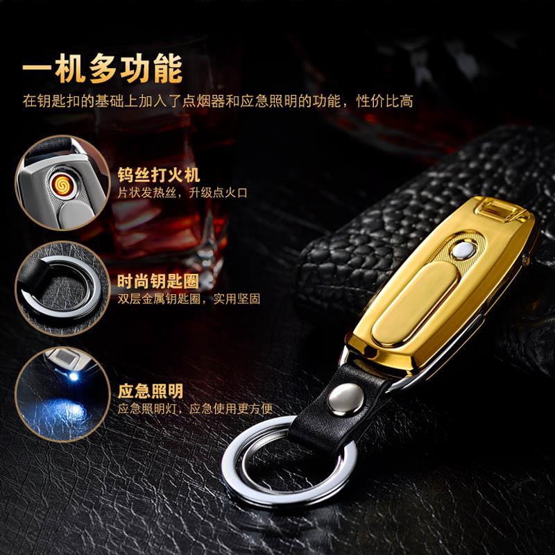 USB充電創意キーホルダー電子シガーライター防風個性メンズカスタムマーカーを彼氏ライター