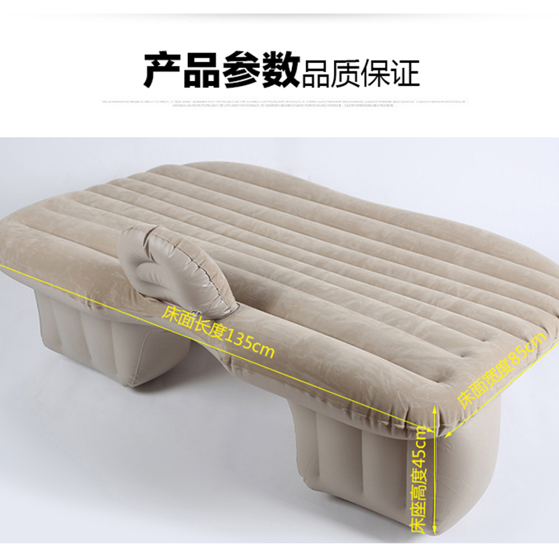 Row seat air cushion general camping self driving general outdoor portable car mounted inflatable bed front row vehicle bed