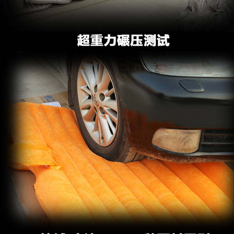 General car car car carrying inflatable bed bed mattress folding travel SUV car rear back cushion