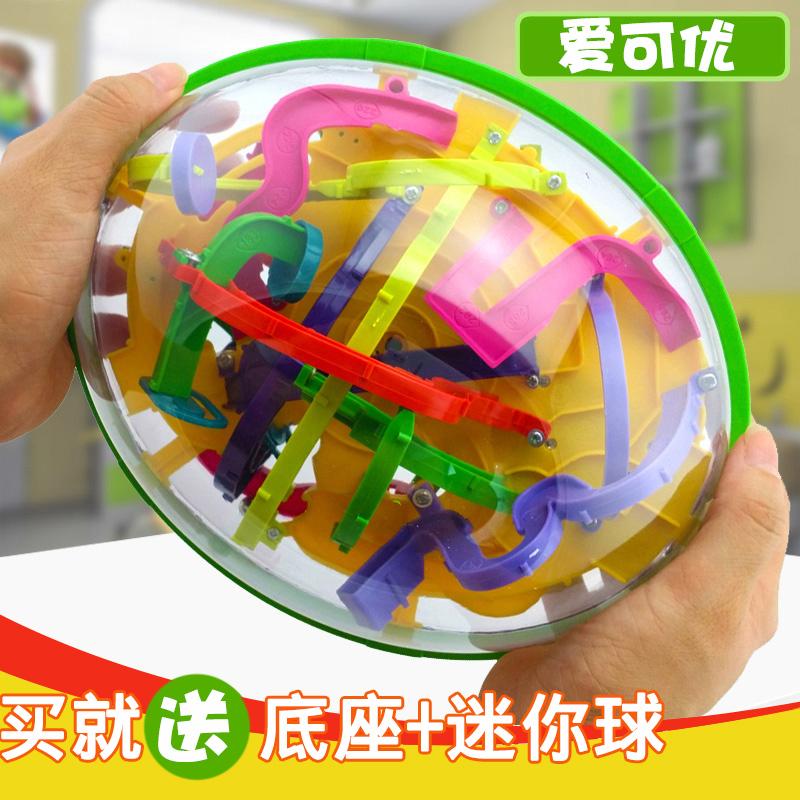 新型立体魔法の知能ボール走珠幻智球球の教育玩具関ジャニ児童299ひゃく3 d可愛い優