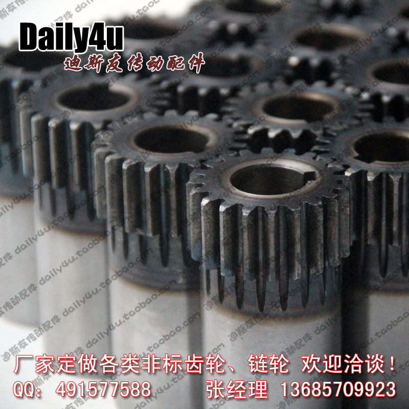 Large module gear /4 die 40 tooth /4M40Z/ outer diameter 168/ thickness 35/ large torque transmission / heat treatment