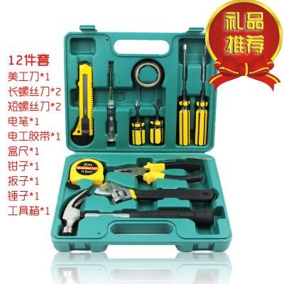 Manuale di UTENSILI per la casa come una funzione Hardware Kit di manutenzione di attrezzi per la combinazione di serie di elettricista.