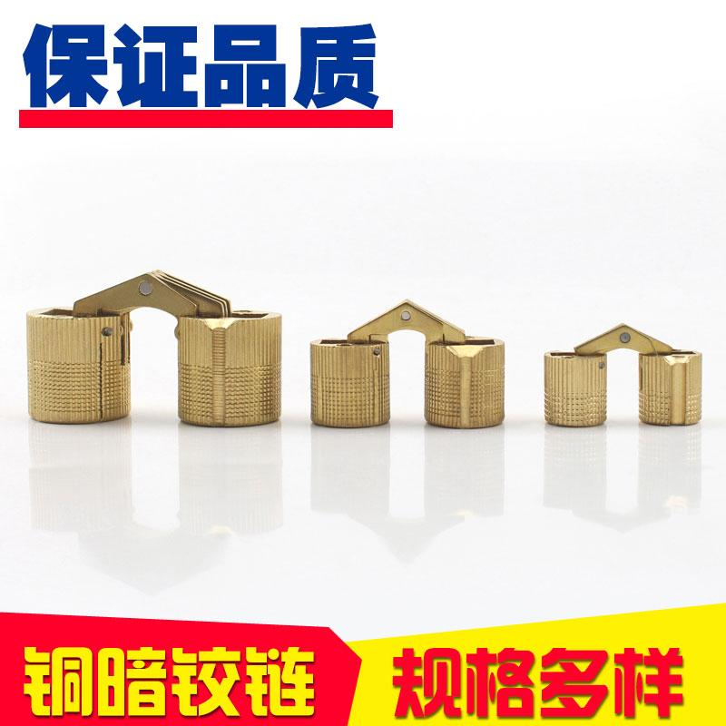 Hinge C copper and copper hidden cylindrical hinge, bucket hinge, word hidden cylindrical hinge