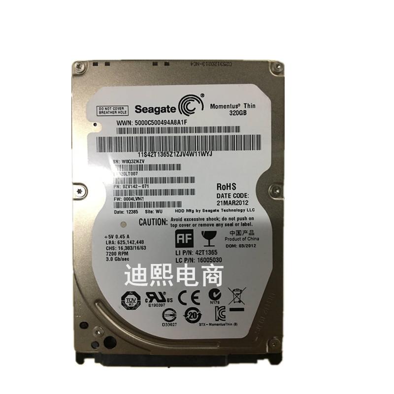 Auf seinem Notebook - festplatten von Seagate 320 gigabyte Maschinen SATA2.5 zentimeter dünne scheiben 7 Paket post