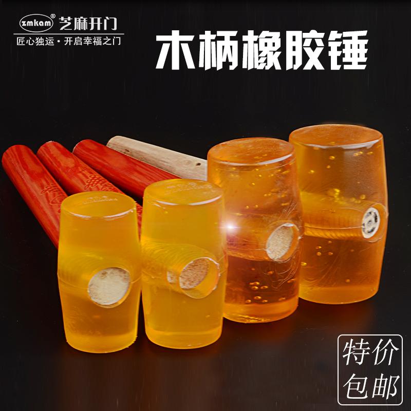 массаж спины и резиновый молоток растянуть сухожилие мягкий массаж установки деревянной ручкой прозрачный пол бутылки ластик