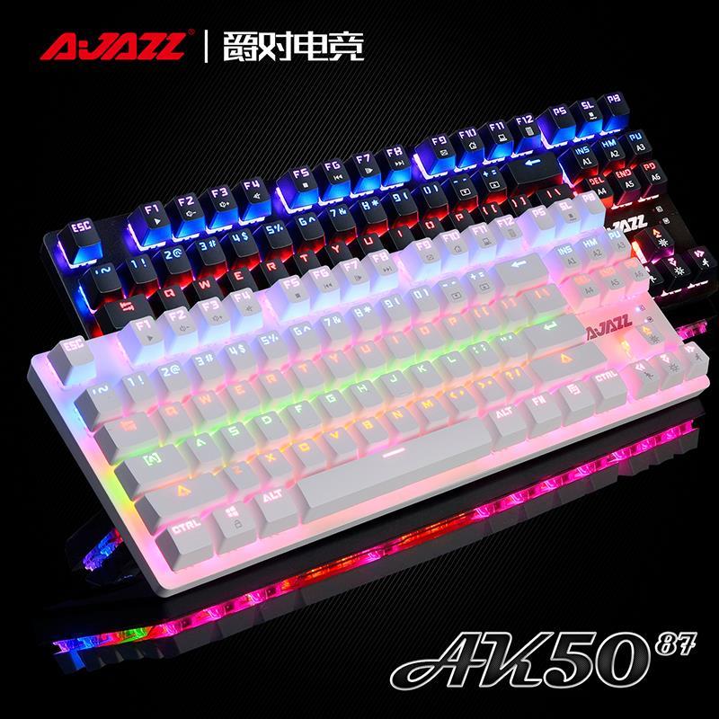 ケーブルの機械のキーボードのコンピュータのデスクトップはゲームの靑の桜桃の桜桃